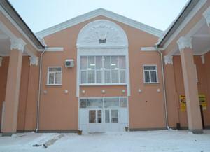 Городской Дом культуры г. Белая Холуница