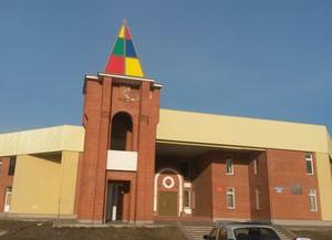 Культурно-досуговый центр «Северный»