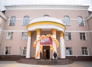 Культурно-досуговый центр «Шинник»