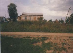 Моготовский сельский дом культуры