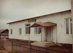 Козинский сельский дом культуры