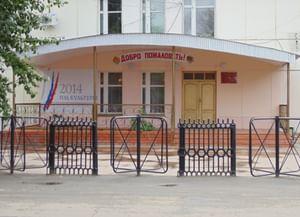Районный Дом культуры с. Исетское