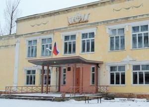 Центр культуры Нижнемамонского 1-го сельского поселения