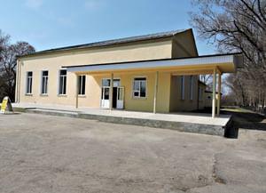 Центр культуры с. Гороховка