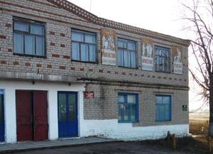 Орловский сельский клуб