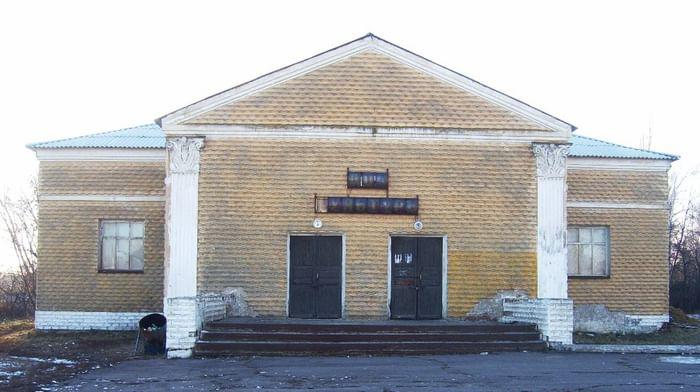 Новочигольский дом культуры