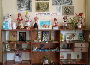 Михинский сельский клуб