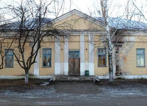 Вознесеновский дом культуры