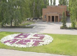 Центр традиционной культуры, досуга и информации «Гармония»