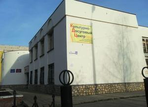 Многофункциональный культурный центр г. Жигулёвска