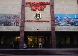 Дом офицеров Каспийской флотилии