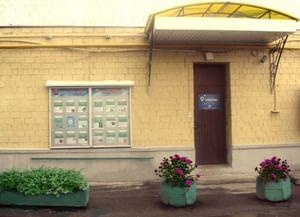 Отделение «Ленинградское»