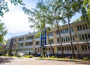 Центр социокультурных программ «Интеграция» (отделение № 1)
