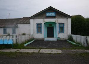 Клуб поселка Вьюжный