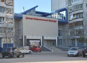 Центр национальных культур г. Нижневартовска
