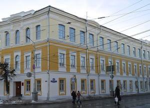 Тверской областной дом народного творчества