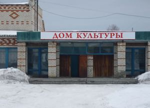 Храмцовский сельский дом культуры
