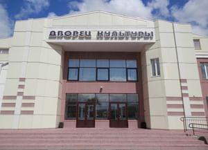 Юргинский районный дворец культуры