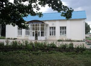 Белянский Центр культурного развития