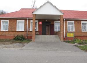 Краснокутский сельский дом культуры