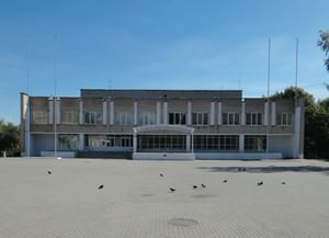Дом культуры «Бригантина»