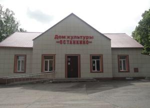 Дом культуры «Останкино»