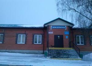 Ивановский дом культуры