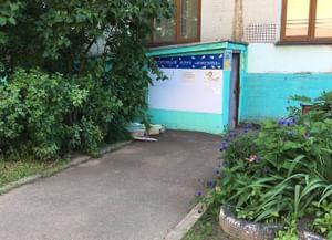 Досуговый клуб «Ювента»
