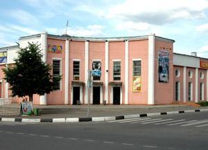 Культурно-досуговый центр «Родина»