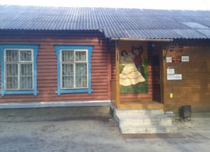 Дом культуры деревни Верейка
