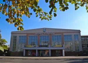 Городской центр культуры и досуга