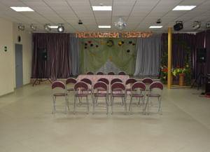 Культурно-досуговый центр «Радуга»