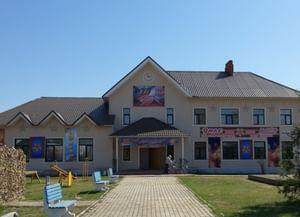 Культурно-досуговый центр села Аксиньино