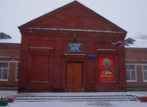 Дом культуры села Косяково