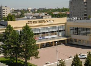 Дворец культуры «Октябрь» г. Подольска