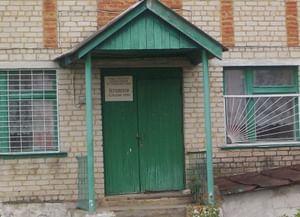 Верховской сельский дом культуры