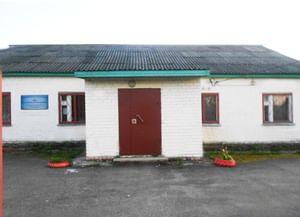 Новоильинский сельский дом культуры