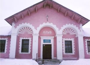 Дом культуры п. Мирный