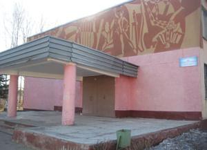 Шопинский сельский дом культуры
