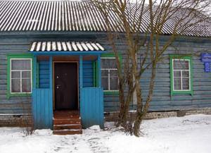 Улемецкий сельский дом культуры