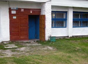 Младенский сельский дом культуры