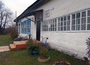 Коллективизаторский сельский дом культуры