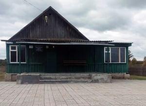 Никитинский сельский дом культуры