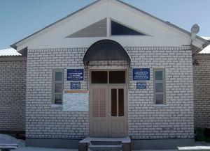 Акимовский сельский дом культуры