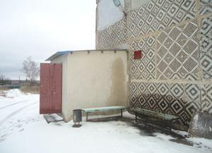 Хотисинский сельский клуб