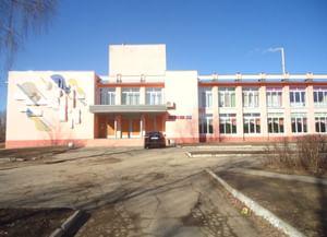 Перемышльский районный дом культуры