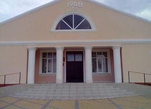 Смородинский сельский дом культуры