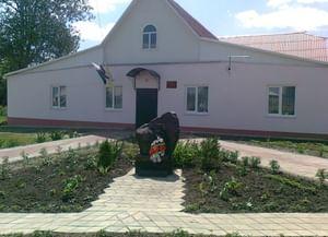Горьковский сельский дом культуры