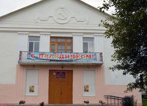 Жиздринский районный культурно-досуговый центр
