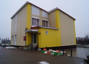 Беловский сельский дом культуры